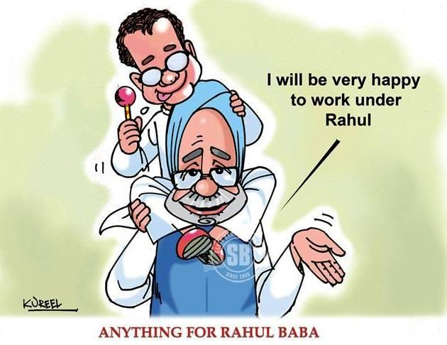 rahul cartoon के लिए इमेज परिणाम